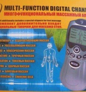 Многофункциональный массажный аппарат