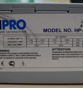 HIPRO HPE450W. 450 Вт 120мм.