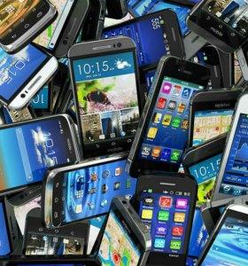 Настройка телефонов, планшетов. консультации.