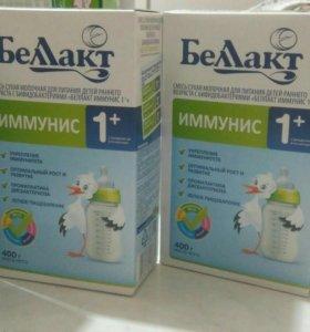 Молочная смесь Беллакт Иммунис 1