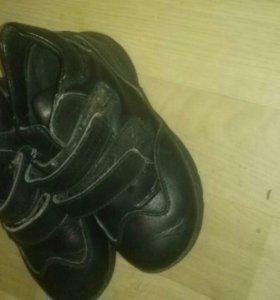 ботинки осень 28