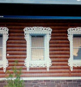 Изготовление наличников на окна