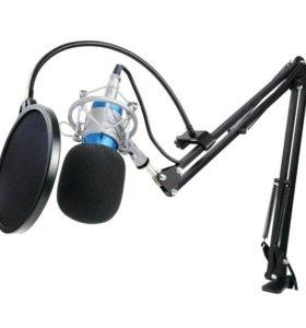 Студийный микрофон со стойкой и звуковая карта 7.1