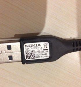 Шнур для Nokia