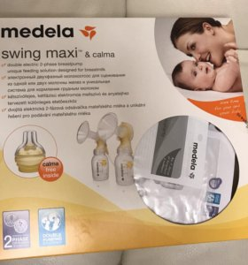 Молокоотсос MEDELA swing maxi & calma
