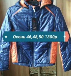 Новая мужская куртка
