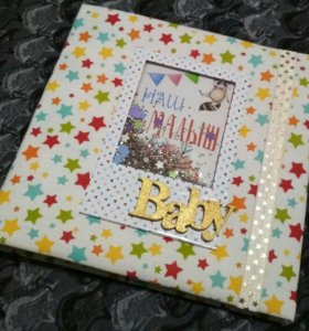 Альбом Маленький Енот