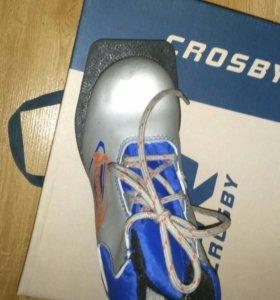 Лыжные ботинки Нордик