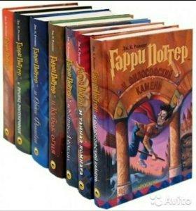 Гарри Поттер 7 книг Росмэн