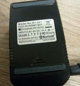 GPS-приёмник GlobalSat BT-821 (Bluetooth)
