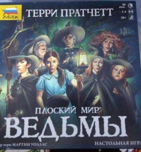 """Игра настольная """"Плоский мир. Ведьмы"""""""