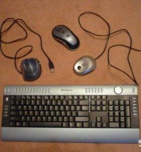 Клавиатура, мышка, зарядка, адаптер