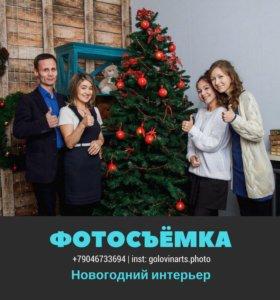 Новогодние фотосессии