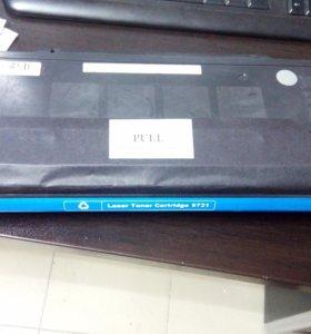 Картридж 9731 для HP 5500/5550
