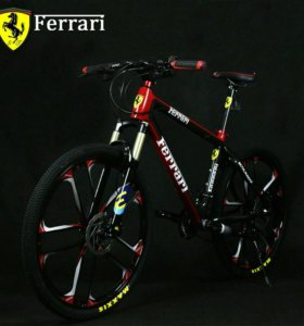 Велосипед ферари