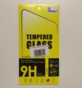 Защитное стекло iPhone 6/6s, iPhone 7