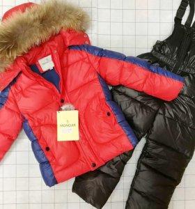 Куртка + комбинезон (зима)