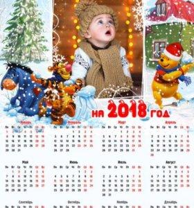 Календарь магнитный с фото. А4