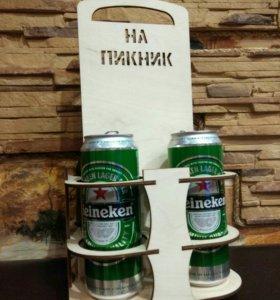 Подарочная подставка для напитков.