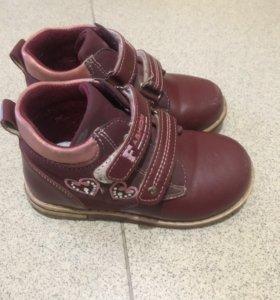 Продам ботинки 26 размер