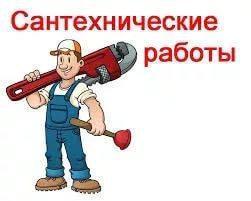Монтаж и ремонт любой сложности
