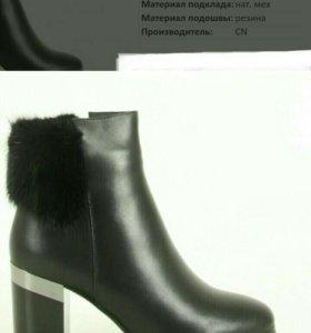 Ботинки Зима раз 35-41