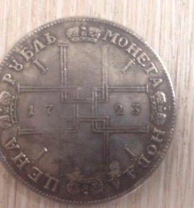 Монетка старинная