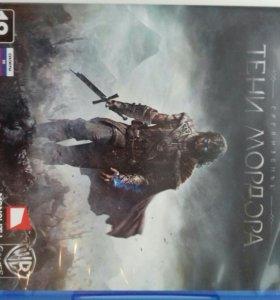 Продам игры для PS4 или обменяю