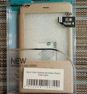 Чехол для Xiaomi Redmi Note 4/4X