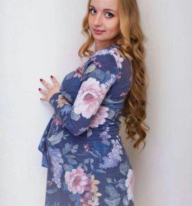Продам платье для беременной или кормящей мамы
