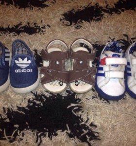 Обувь для мальчикв