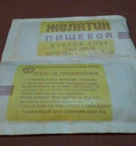 Желатин Госагропром СССР МЖЗ 1991 г. СССР