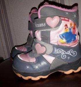 Ботинки зимние для девочки Капика