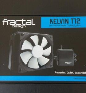 Система жидкостного охлаждения Fractal KELVIN T-12
