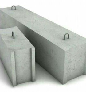 Фундаментные блоки.ФБС.
