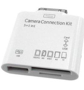 Адаптер-переходник Camera Connection Kit 5+1 in 1