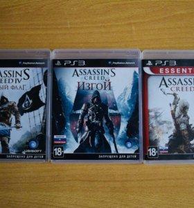 Продам Assassins Creed для PS3