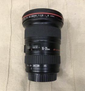Canon EF 16-35 f2.8 L II