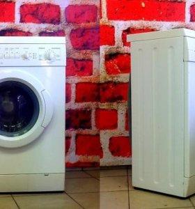 Ремонт стиральных машин и другой быт.техники.