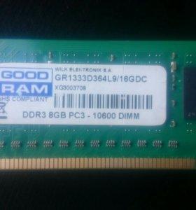 Продам оперативную память 16гб, 2х8гб