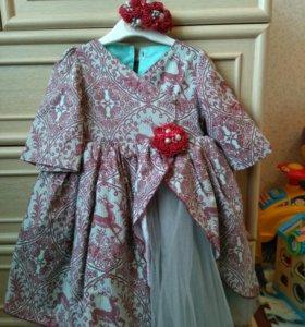 Платье Magpie Mabel
