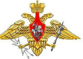 Оформление воинских частей
