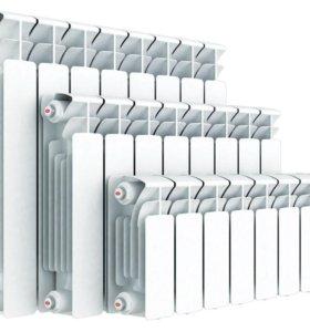 Радиаторы от 290 руб
