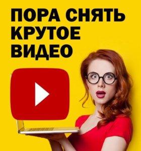 Видеосъемка от опытного оператора- постановщика