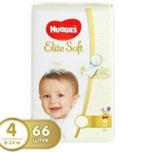 Haggis Elite Soft 4