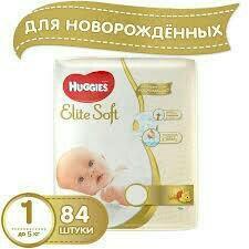 Haggis Elite Soft 1