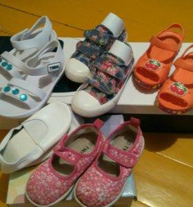 Обувь для девочки р. 25-29 (16-20 см)
