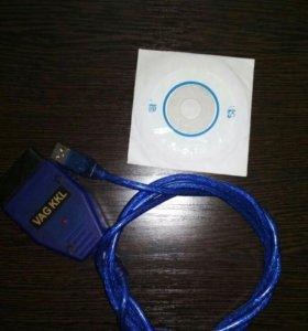 Диагностический кабель