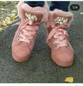 Ботинки теплые!Новые!