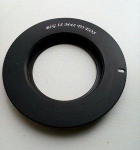 Кольцо переходное с чипом
